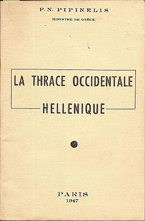 La Thrace Occidental Hellenique