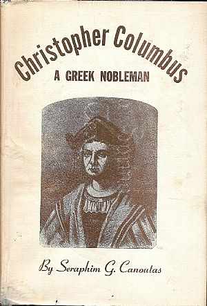 Christopher Columbus – a Greek Nobleman
