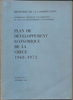 Plan de Developpment Economique de la Grece 1968 – 1972